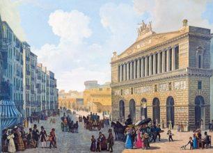 Фото Театр Сан-Карло 1830 г.