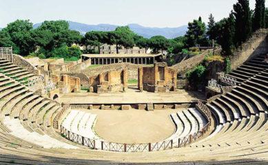 Фото Большой театр Помпеи